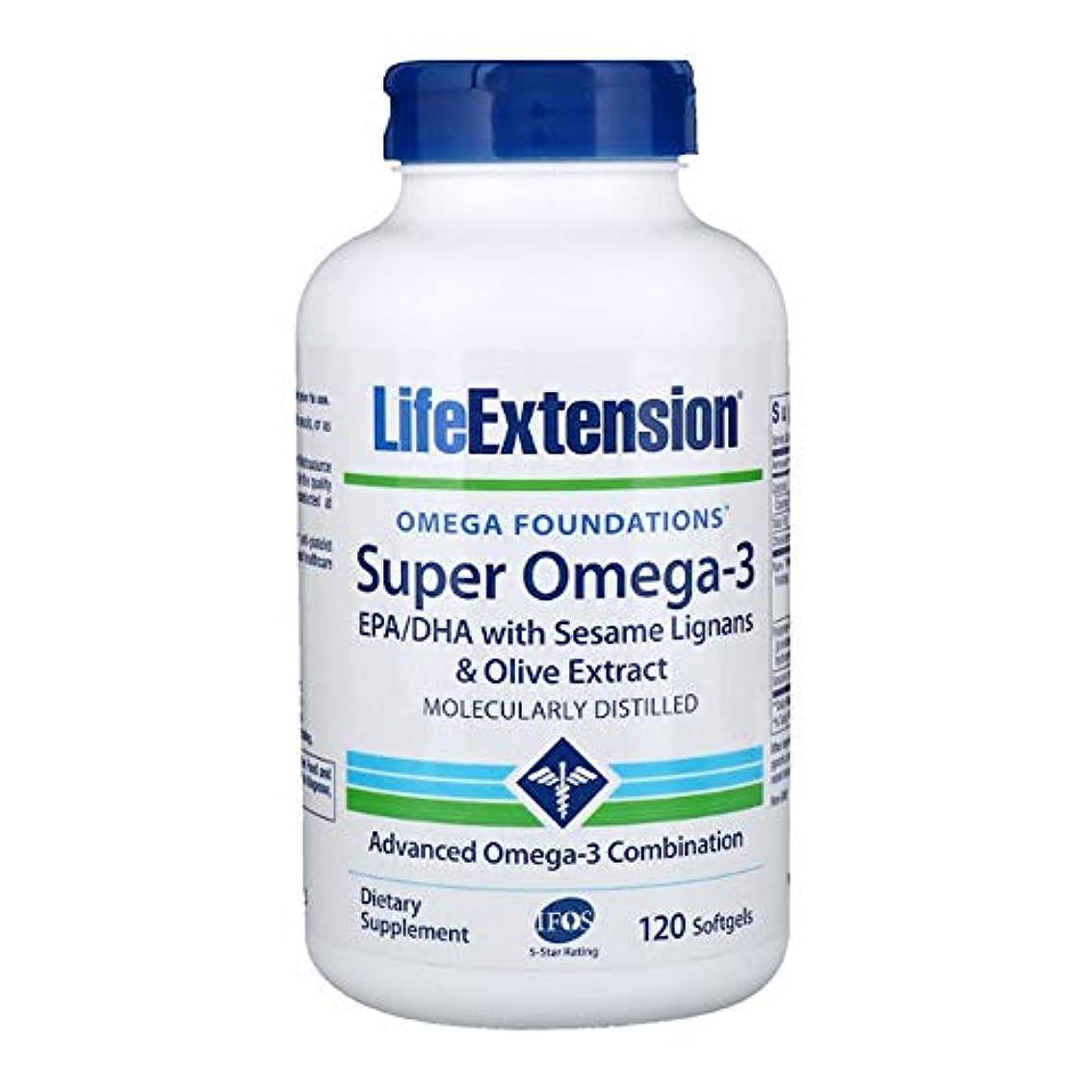 皮空吹きさらしLife Extension Omega Foundations Super Omega 3 120 ソフトジェルカプセル 【アメリカ直送】