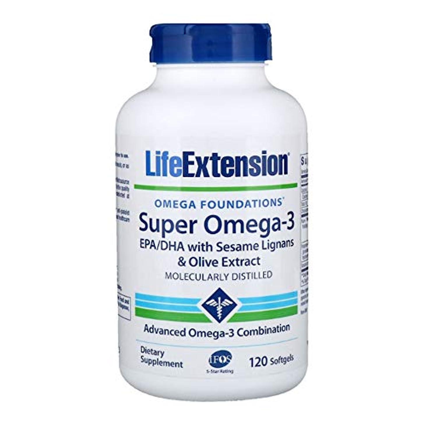 レタス義務付けられたママLife Extension Omega Foundations Super Omega 3 120 ソフトジェルカプセル 【アメリカ直送】