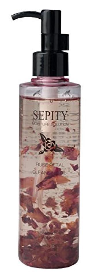類似性老朽化した気体のセピティ ローズの花びら入り クレンジングオイル 200ml