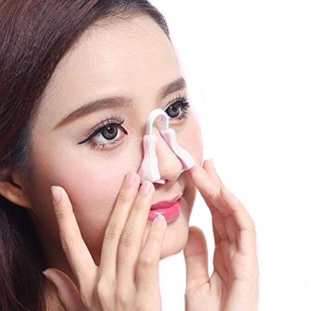 発生やりがいのある感覚美鼻グリップ 鼻筋矯正器具 ノーズクリップ ピンク