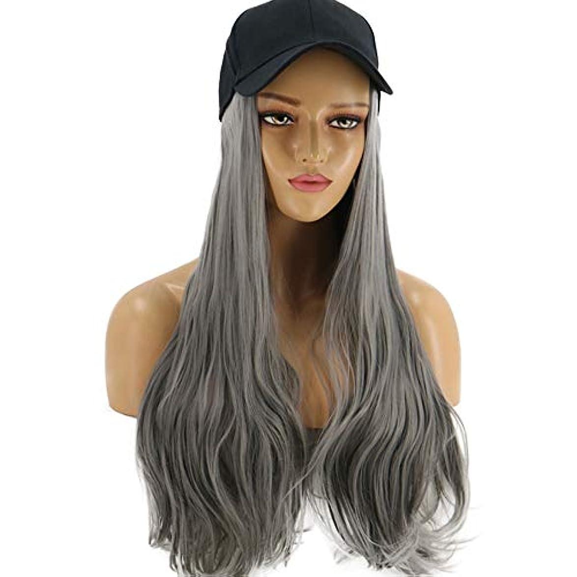 ガイドライン側成分HAILAN HOME-かつら ファッショングレーレディースウィッグハットワンピース帽子ウィッグ55センチメートルFarseeingカーリーヘアワンピース取り外し可能