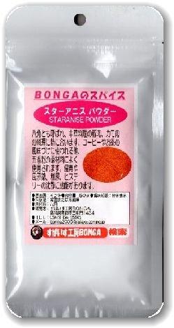 「スターアニス・パウダー」「八角・粉」(50g)豚肉、鶏肉を使った中華料理や浴用剤にも!送料無料でポスティング!!