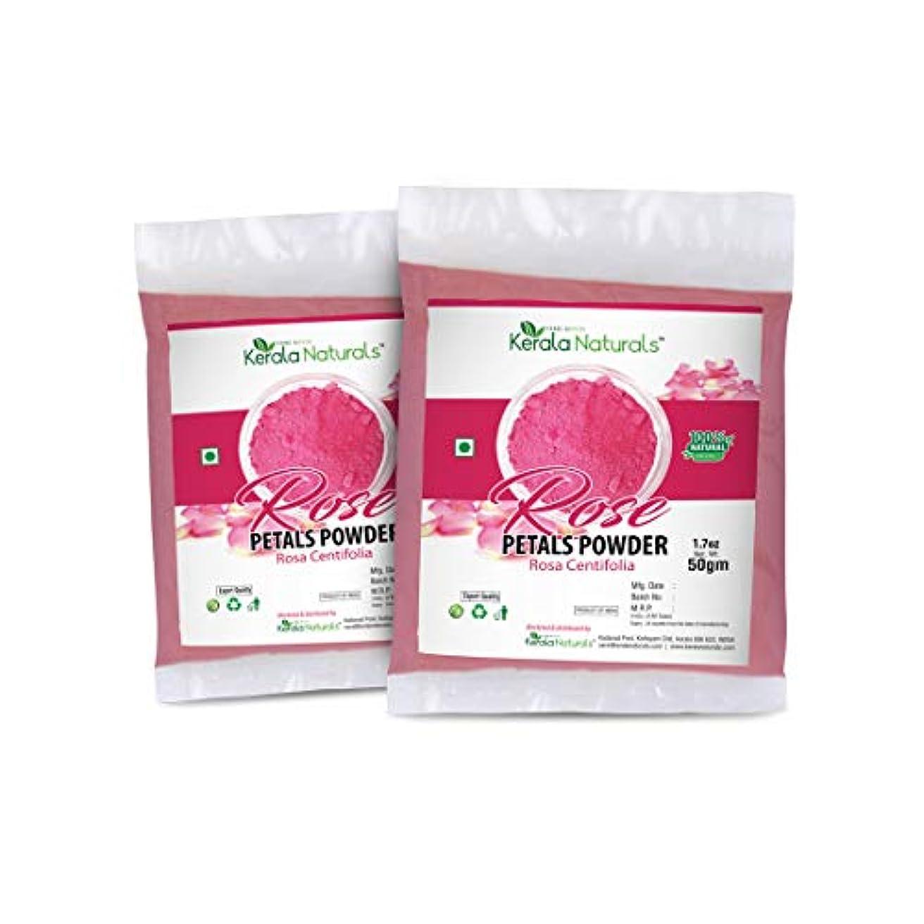 コンテスト値下げ急降下Rose Petals Powder (Rosa Centifolia) for Anti Ageing- 100gm (50gm x 2 Packs) - Rejuvenating and Moisturising Face...