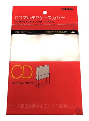ナガオカ CDマルチPケースカバー TS-505/3