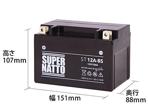 スーパーナット ST12A-BS シールド型■YT12A-BS FT12A-BS FTZ9-BS 互換 ST12A-BS