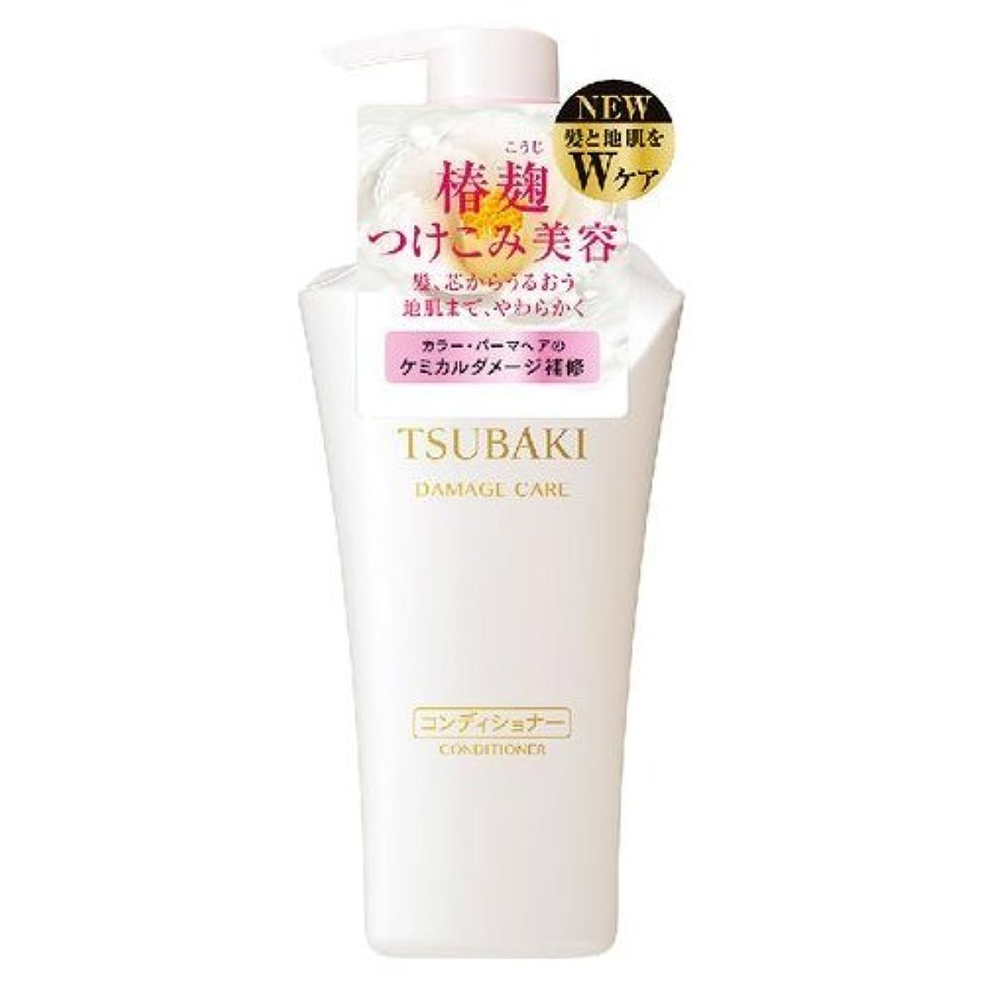 TSUBAKI ダメージケア コンディショナー ジャンボサイズ 500ml