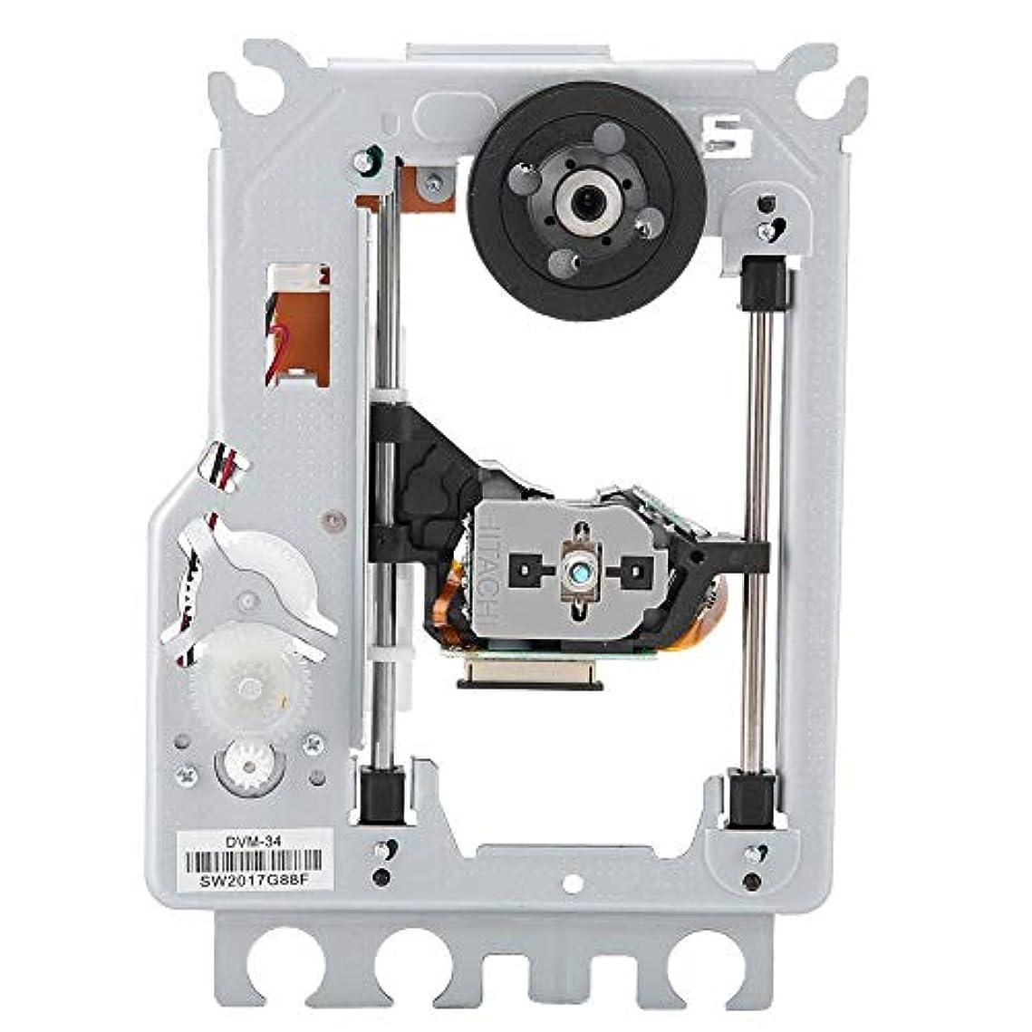 打ち上げる接尾辞傷つきやすいDV34光学ピックアップレーザーレンズ機構交換部品 DVD/EVD用 CDピックアップ レーザレンズメカニズム DVDドライブデッキ交換用 交換用レンズユニット