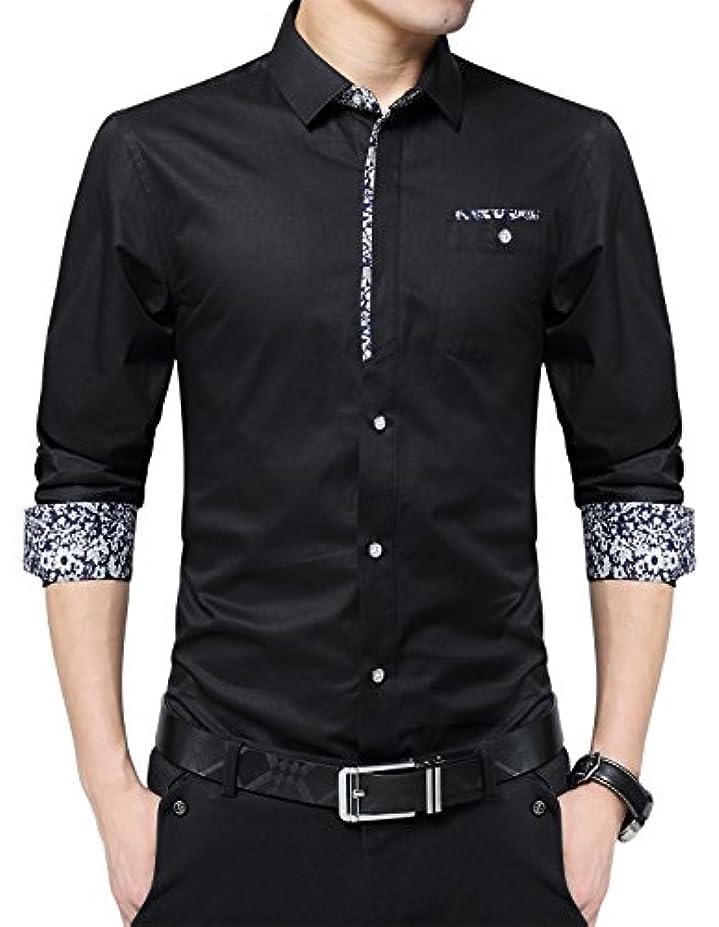 取得するフェードアウト上流のXTAPANメンズ 半袖 カジュアルスリムフィット ボタンダウンドレス コットンプリントロングシャツ US サイズ: US Large