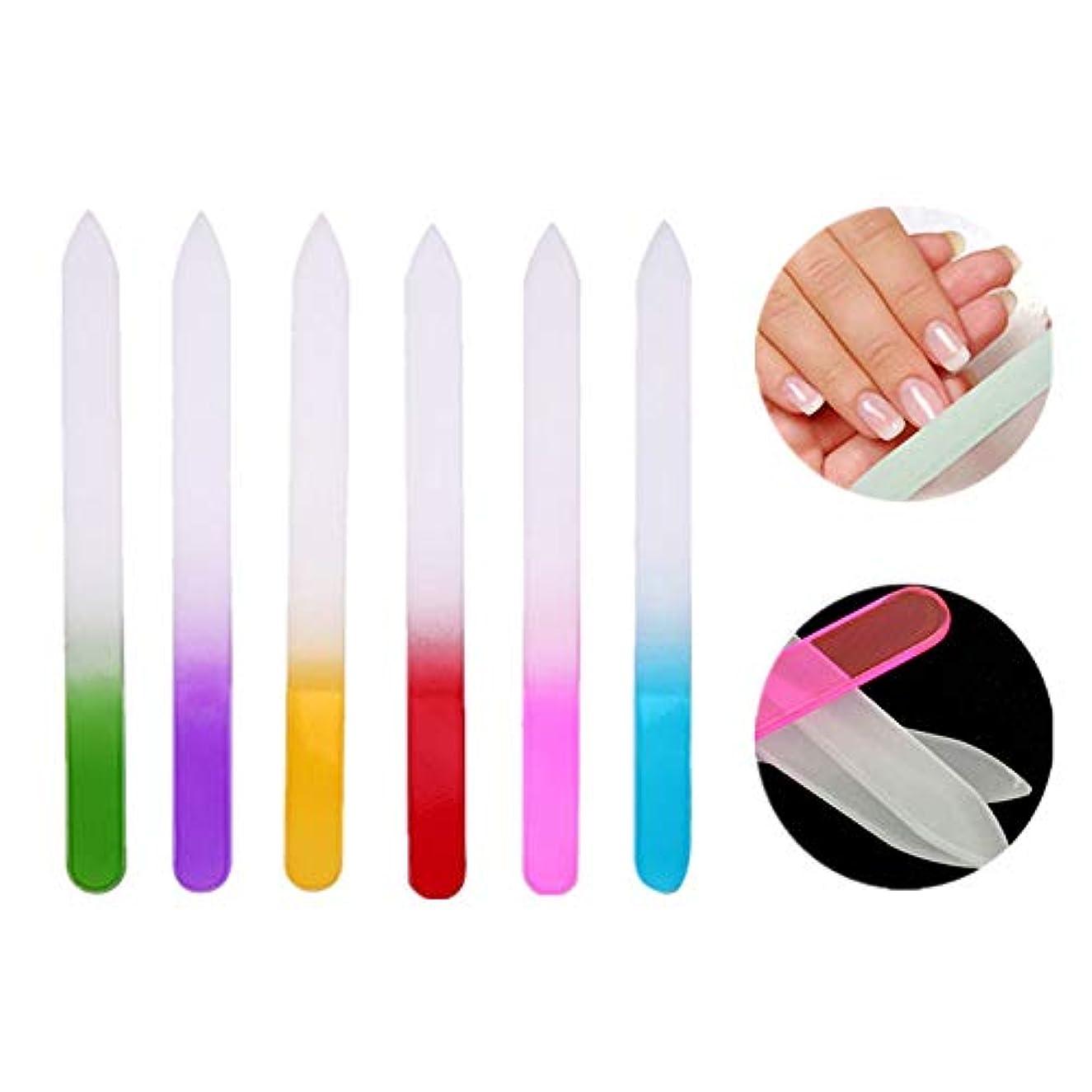 Kingsie ガラス製 爪やすり 6個セット 14cm 両面タイプ 爪やすり 水洗い可 携帯用 ネイルケア