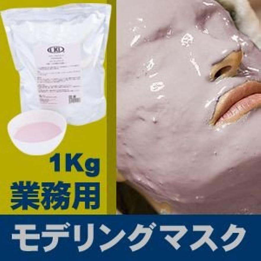 主要なライドボーナスモデリングマスク 1Kg ローズエキス配合(スパーキングピンク) / フェイスマスク?パック 【ピールオフマスク】