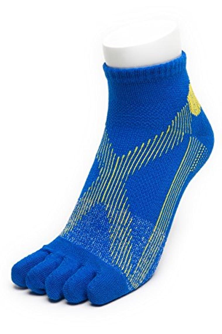 番号近々副詞AIRエアーバリエ 5本指ソックス (25~27㎝?ブルー)テーピング ソックス 歩きやすく疲れにくい靴下 【エコノレッグ】【メンズ 靴下】 (ブルー)