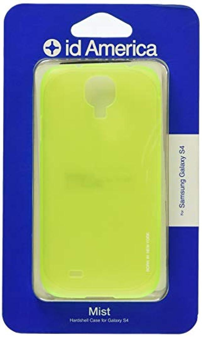 スローガンバトル極貧ID America. Mist Samsung Galaxy S4用 保護スリムハードケース イエロー IDCG403-YEL-A