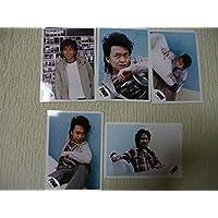 トキオ TOKIO 城島茂 公式生写真 5枚セット ジャニーズグッズ