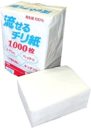 【水に流せる平判ちり紙】流せるチリ紙 1000枚×12パック入 丈夫なソフトタイプ