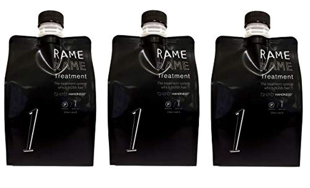 美容師反逆フラッシュのように素早く【3個セット】 ハホニコ ザラメラメ No.1 1000g ブラックレーベル