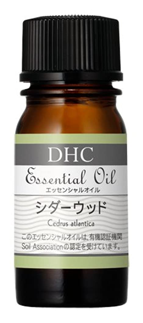 トランスペアレント集中的な洗剤DHCエッセンシャルオイル シダーウッド(オーガニック)