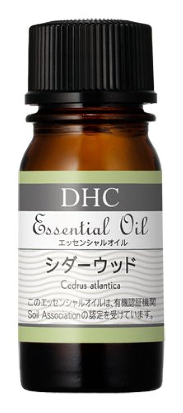 政府弓悲しいことにDHCエッセンシャルオイル シダーウッド(オーガニック)