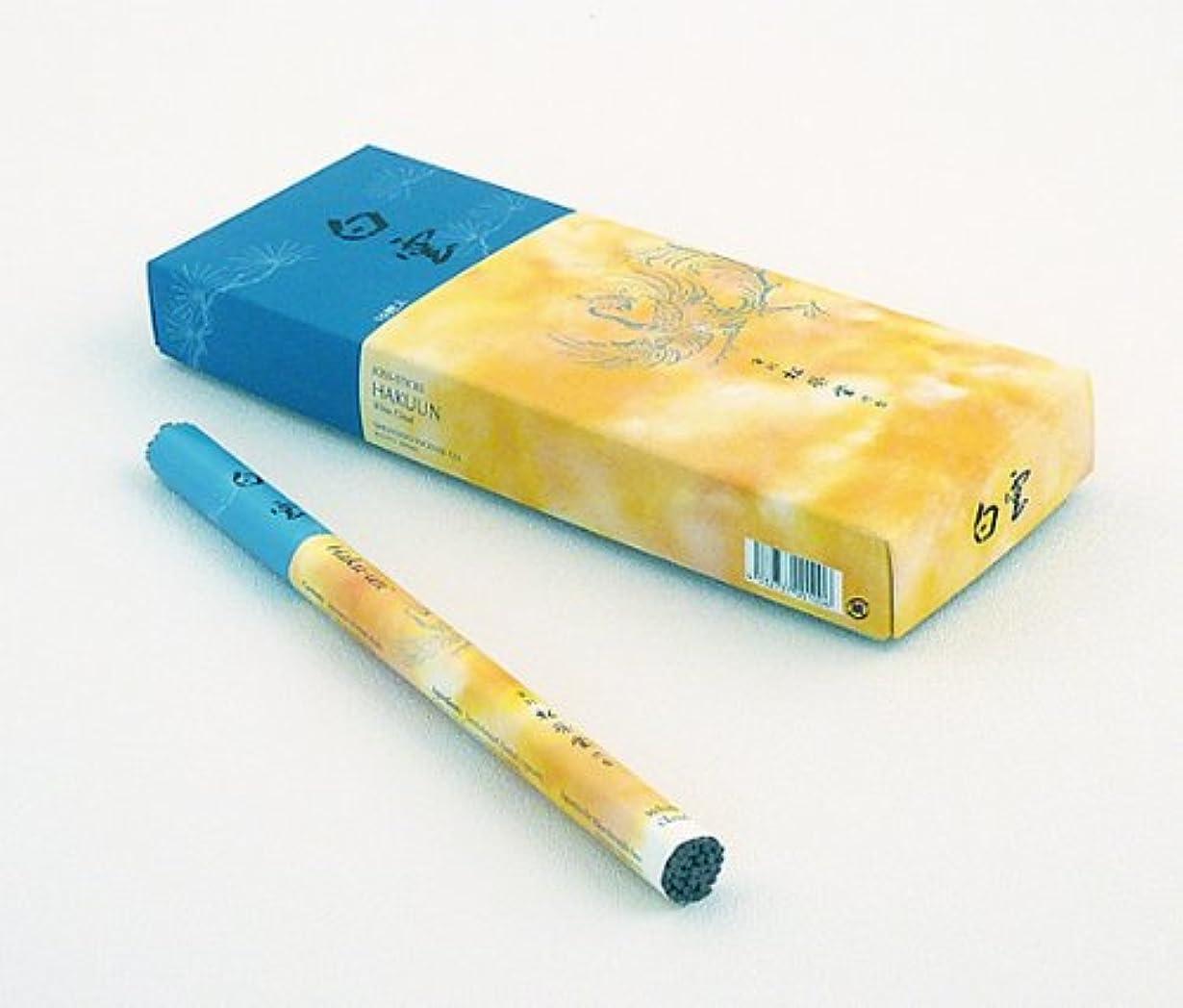年レーニン主義印象派ホワイトクラウド( haku-un ) Incenseボックス| Ziji