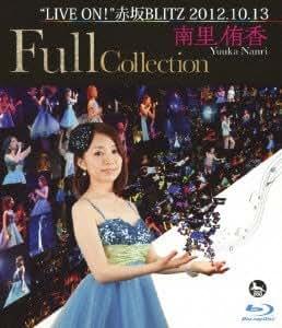 """南里侑香""""LIVE ON! """"赤坂BLITZ  2012.10.13 Full Collection [Blu-ray]"""