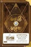 PlayStation 3 ソフト 二ノ国 白き聖灰の女王 早期購入者特典 魔法指南書 マジックマスター クラシック 【特典のみ】