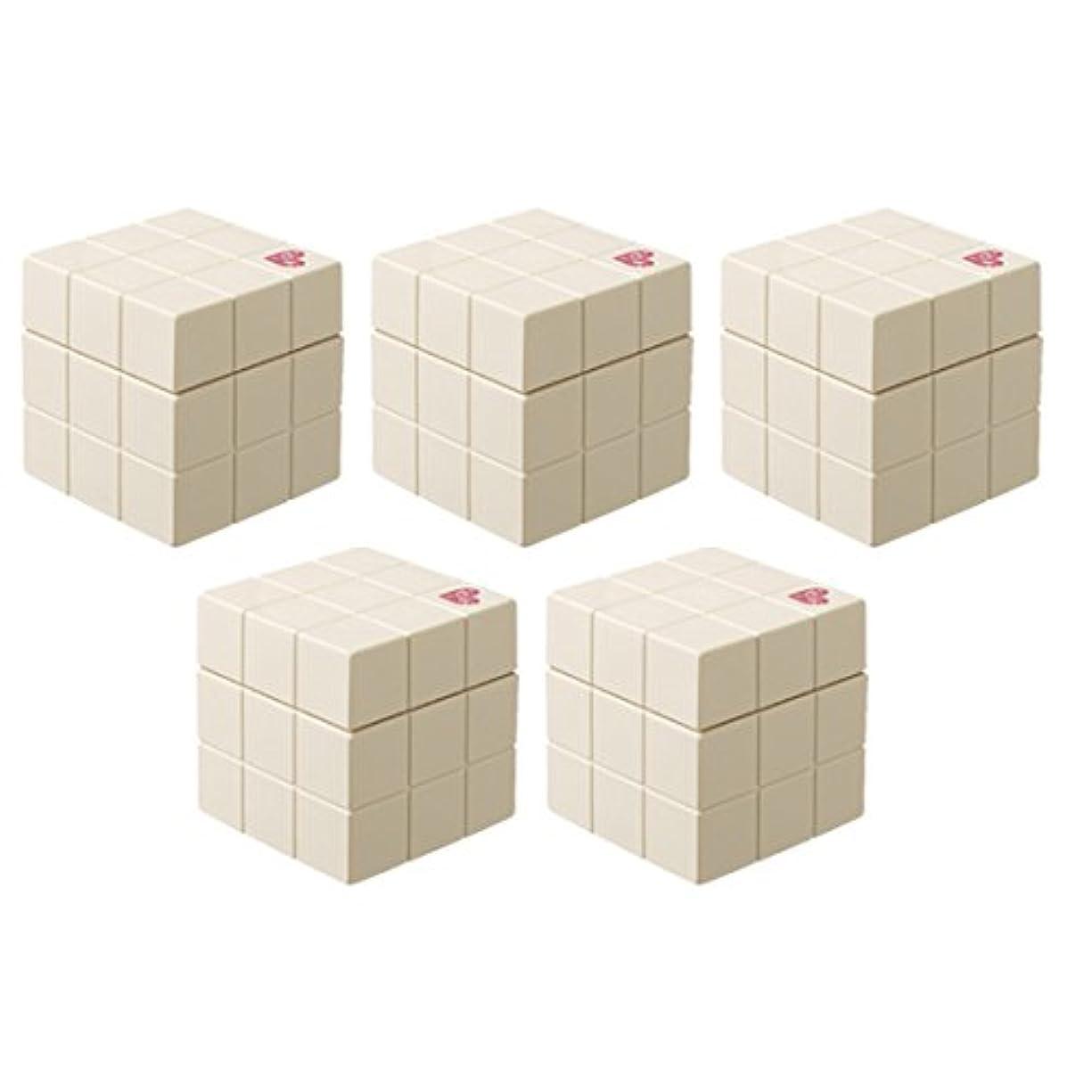 死んでいるコンバーチブル少数【x5個セット】 アリミノ ピース プロデザインシリーズ ニュアンスワックス バニラ 80g