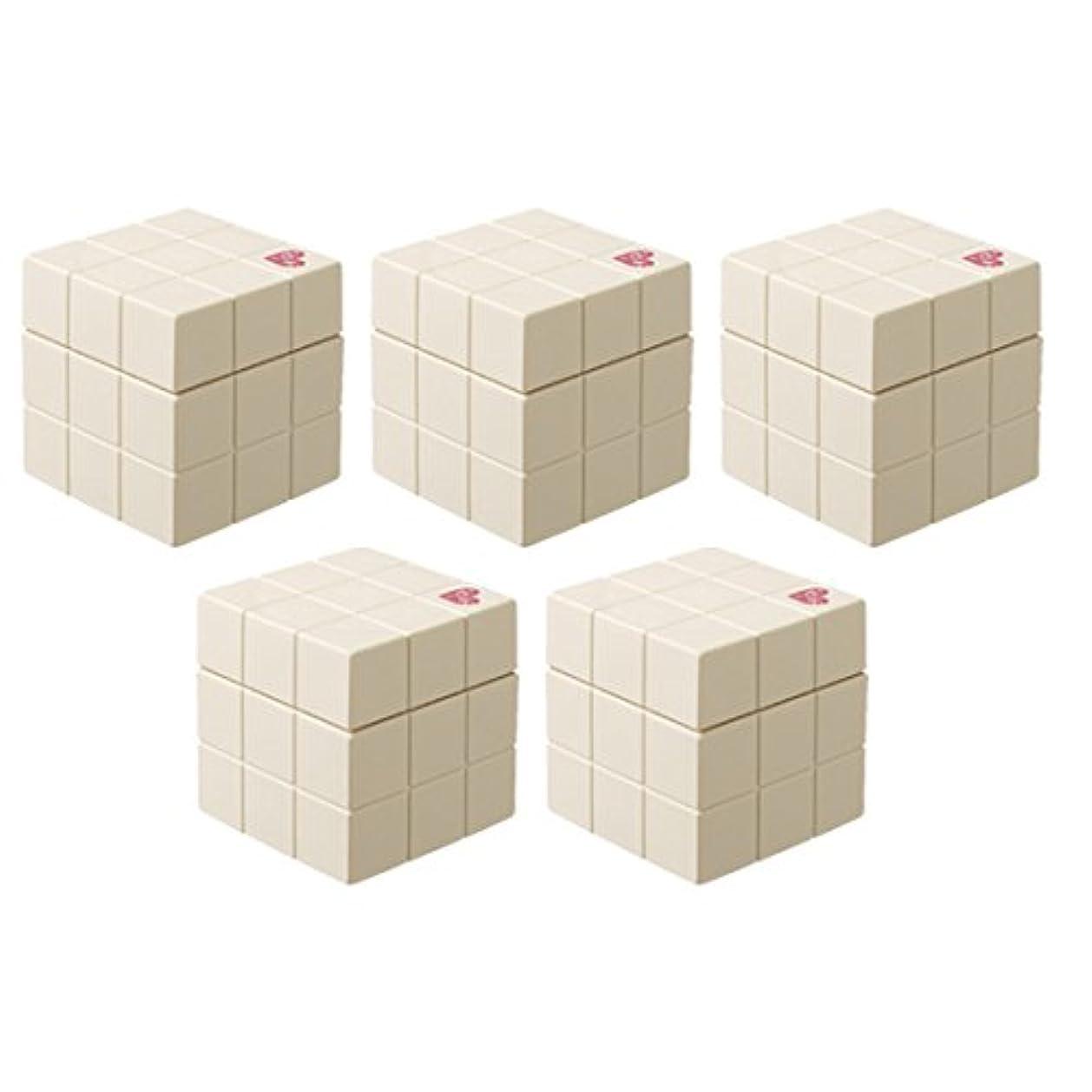 レーザ衰えるカエル【x5個セット】 アリミノ ピース プロデザインシリーズ ニュアンスワックス バニラ 80g