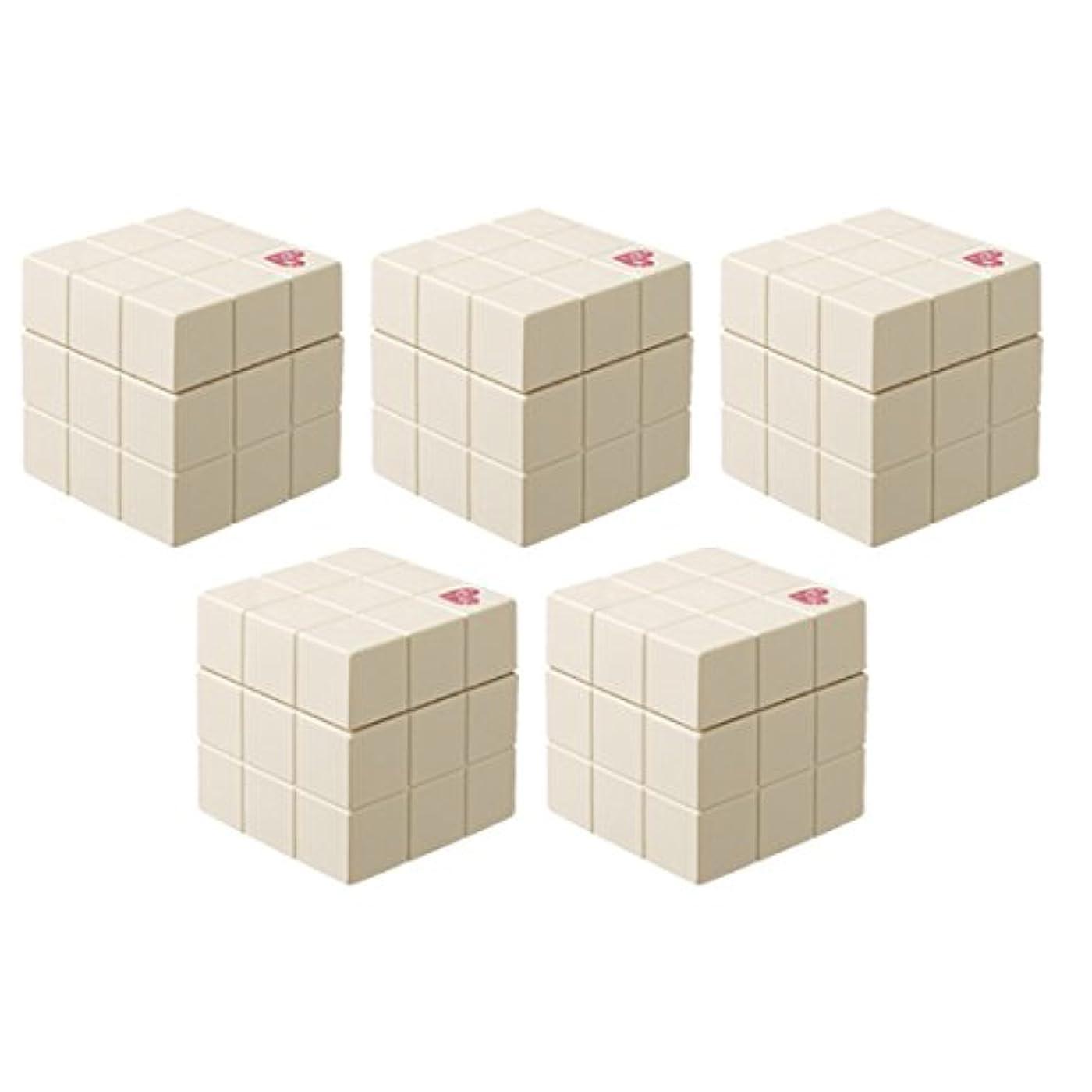 第九パフ増加する【x5個セット】 アリミノ ピース プロデザインシリーズ ニュアンスワックス バニラ 80g