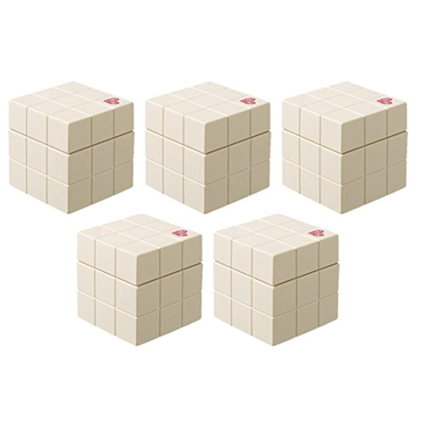 慣性デッドキャンベラ【x5個セット】 アリミノ ピース プロデザインシリーズ ニュアンスワックス バニラ 80g