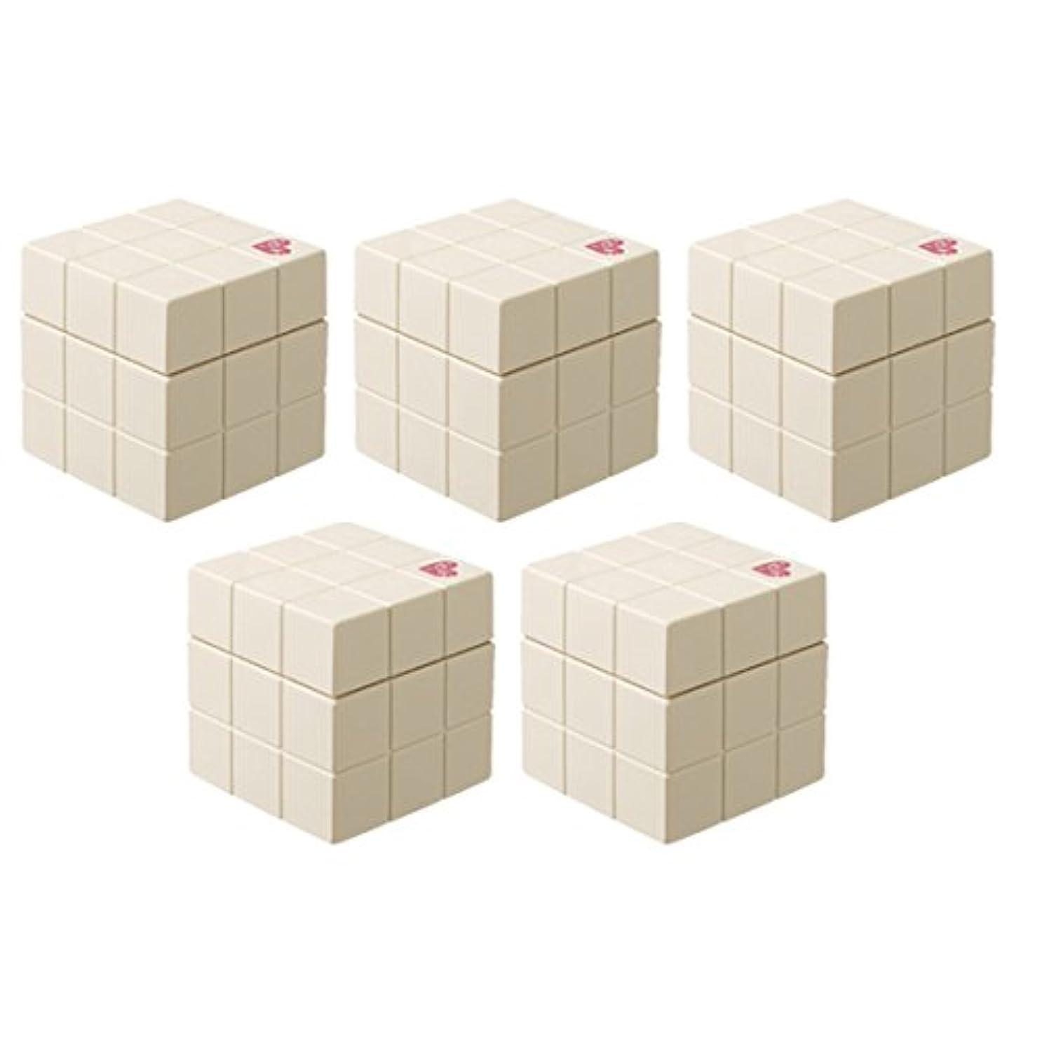 固める可決ヒギンズ【x5個セット】 アリミノ ピース プロデザインシリーズ ニュアンスワックス バニラ 80g