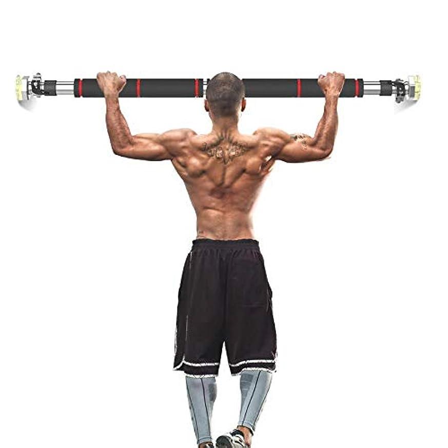 メカニック広くつかいます戸口用プルアップバーグローブ付きホームジムエクササイズ用のチンアップバートレーナー腹部の筋肉、背中の筋肉、ギフト