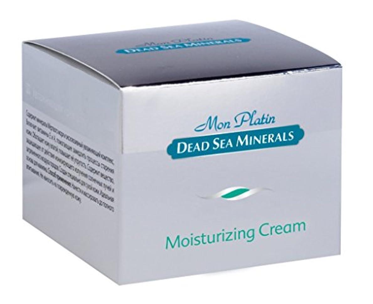 従順失望禁輸通常肌の潤いクリーム 50mL 死海ミネラル Moisturizing Cream for Normal Skin