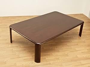 アウトレットNEWウッディテーブル 天然木製折りたたみローテーブル120cm×75cm ブラウン WZ-1200BR