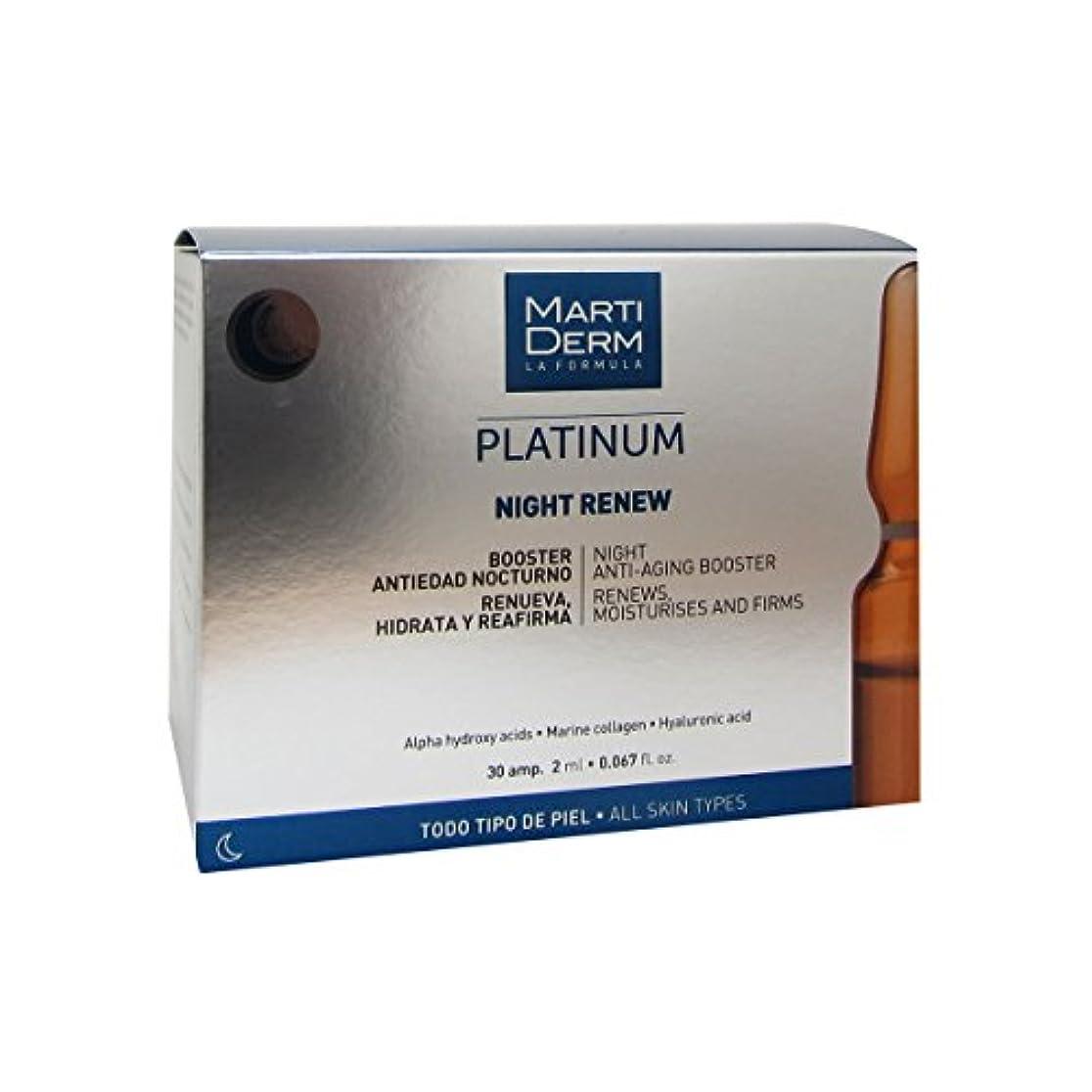 平らな陰気健康的Martiderm Platinum Night Renew Ampoules 30ampx2ml [並行輸入品]
