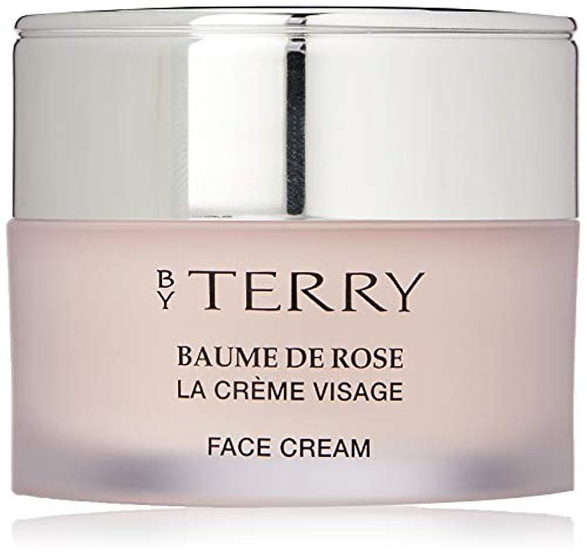 自伝劣る変換するバイテリー Baume De Rose Face Cream - All Skin Types 50ml/1.69oz並行輸入品