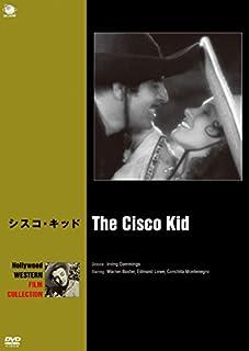 シスコ・キッド(1931)