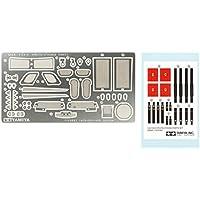 Tamiya Detail Upパーツシリーズ1 ?/ 24フェラーリFXX Kエッチングパーツセット12668