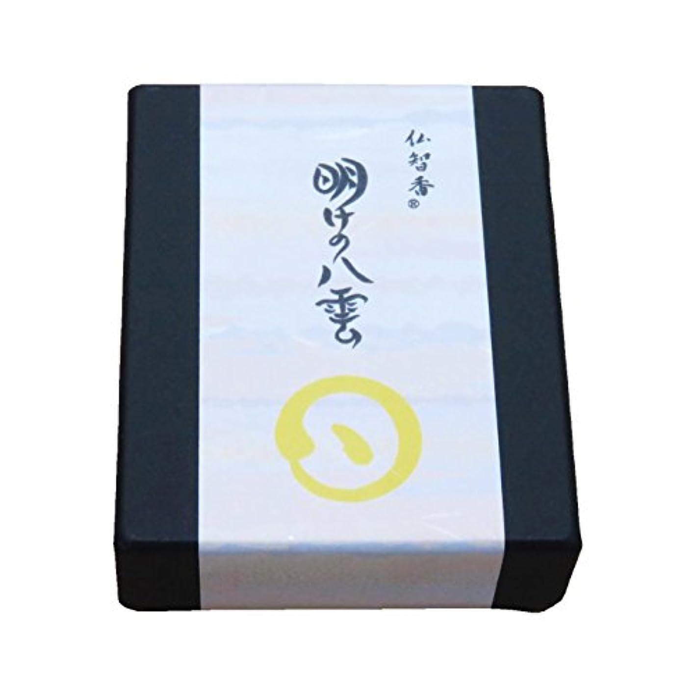 魅了するノーブル普遍的な癒しのお香 <仏智香 明けの八雲> 仏智香 厳選10種が楽しめます 奈良のお香屋あーく煌々(きらら)