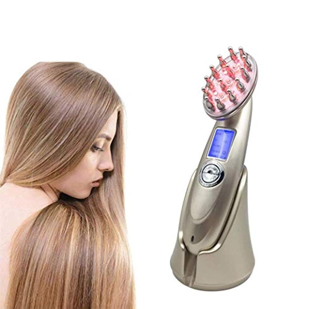 エンドテーブルマスク変化する脱毛治療装置、レーザー+ LED光療法脱毛ブラシ、ヘッドマッサージコーム、毛成長マッサージ、男性または女性用の抗脱毛コーム