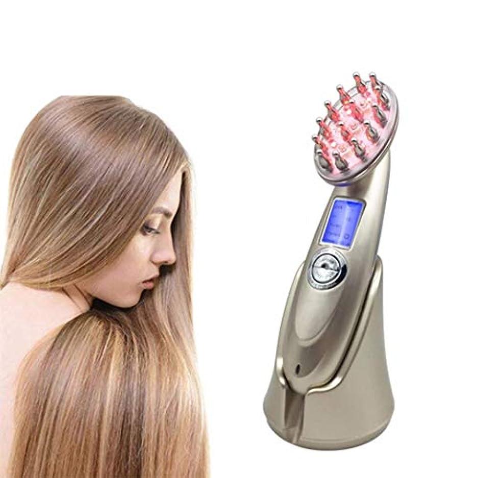 メタルラインバクテリア意義脱毛治療装置、レーザー+ LED光療法脱毛ブラシ、ヘッドマッサージコーム、毛成長マッサージ、男性または女性用の抗脱毛コーム