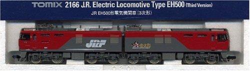TOMIX Nゲージ 2166 JR EH500形電気機関車 (3次形)
