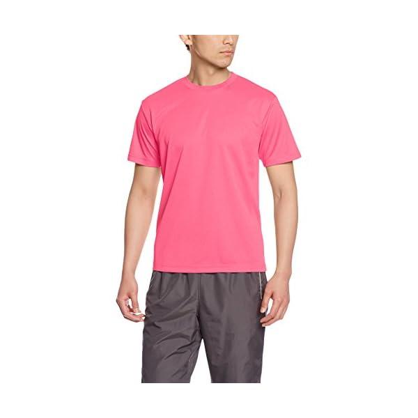 [グリマー] 半袖 4.4oz ドライTシャツ ...の商品画像