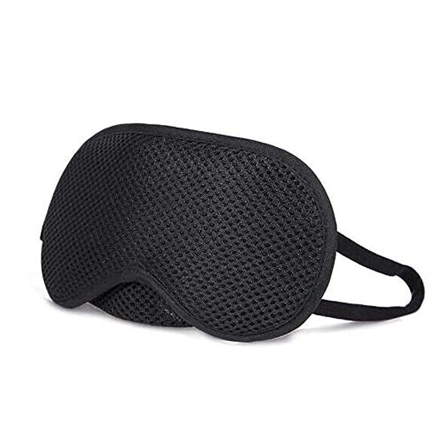 怒るミスペンドスピンHUICHEN ゴーグルゴーグルアイシェードの睡眠ゴーグルは、通気さん男性あらゆる光ゴーグル旅行します (Color : Black)
