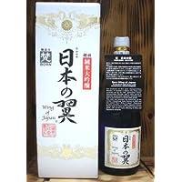 梵 日本の翼 720ml 【日本政府専用機正式機内酒】