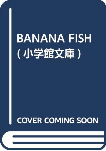 [画像:BANANA FISH (小学館文庫)]