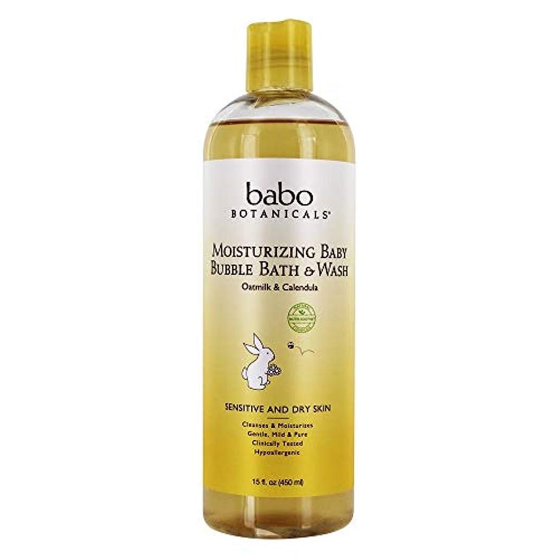 法王葉を拾う回想海外直送品Replenishment Bubble Bath and Wash, Oatmilk Calendula 13.5 oz by Babo Botanicals
