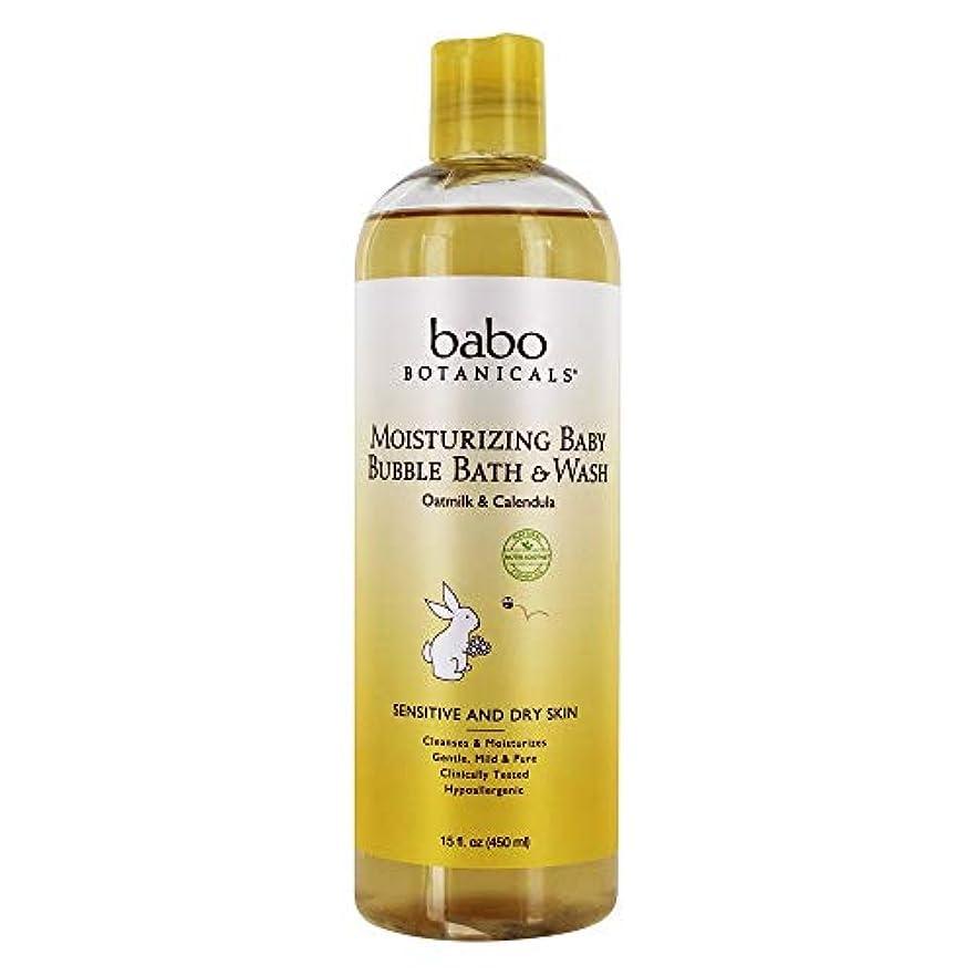 誇張する経過インタラクション海外直送品Replenishment Bubble Bath and Wash, Oatmilk Calendula 13.5 oz by Babo Botanicals