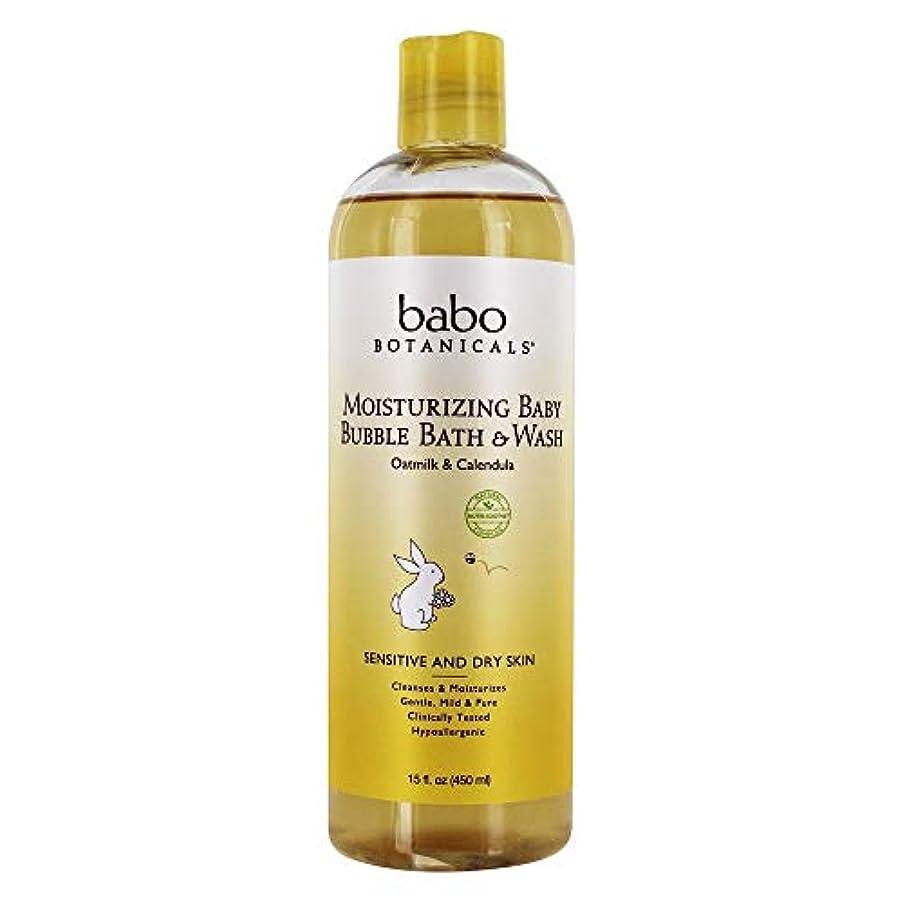 前にオセアニア葉海外直送品Replenishment Bubble Bath and Wash, Oatmilk Calendula 13.5 oz by Babo Botanicals