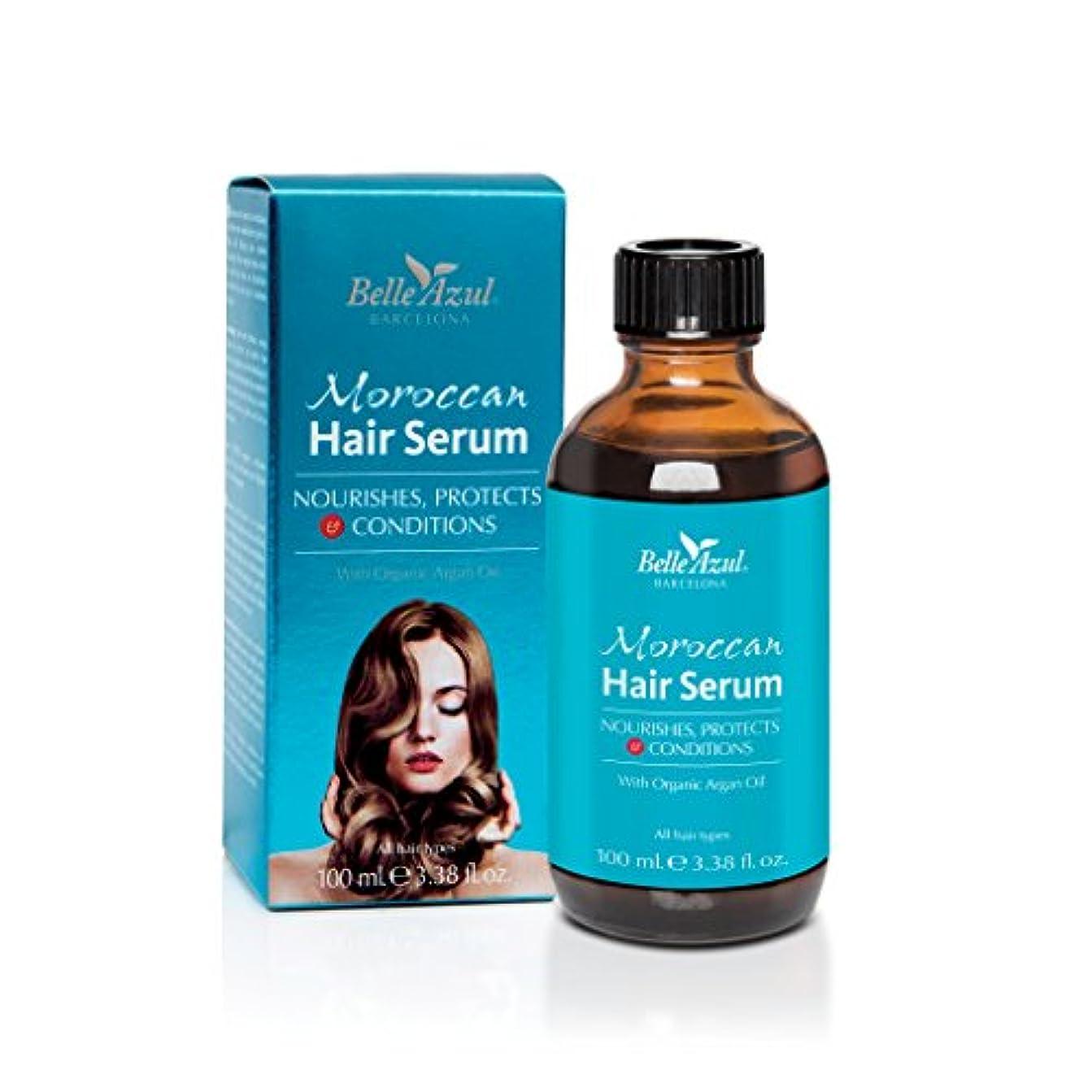 東部競争力のあるネイティブベルアスール (Belle Azul) モロッカン ヘア セラム 髪用 美容液 アルガンオイル 配合