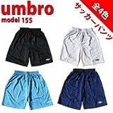 U154 UMBRO(アンブロ) サッカーパンツ フットサル 紺 XL