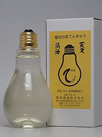 高垣酒造場 電球の酒 てんきゅう (透明瓶) 180ml